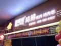 工厂制作广告牌发光字背景墙门头招牌