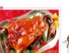 北京烤鸭技术培训自行研制的配方烤鸭培训 北京烤鸭技术培训自