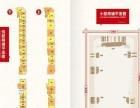 地铁6号线富春站沿街现铺住宅底商火爆出售团