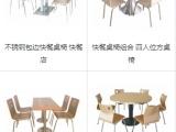 深圳奶茶店桌椅快餐店桌椅汉堡店桌椅西餐厅桌椅卡座沙发厂家直供