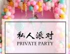 气球布置装饰,生日派对,宝宝宴,开业,氦气飘球,