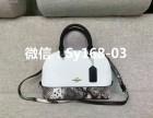 广州精仿奢侈品包包服装微信代理一件代发哪里有