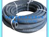 景县产橡胶软管 橡胶水管软管 高压水管 过油胶管 现货供应