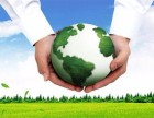 植物油加工行业做环评报告 环评登记表所需资料
