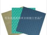 大量供应环保PP塑料片材UV印刷