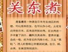 关东煮麻辣烫加盟,冒菜+麻辣烫+关东煮+饮品,产品百搭
