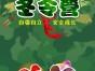 深圳中小学生冬令营 深圳青少年冬令营 寒暑假去哪儿
