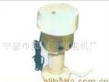 供应电机/减速电机/电机/冷柜电机/风扇