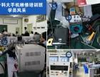 电子科大的电工实操技能培训学费是多少钱