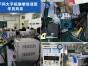 电子科大手机维修培训学校,拥有专业的维修团队,精湛