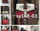 广州一比一精仿奢侈品包包代理微信代理