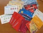 滨州市银座卡高价回收 卖多少钱