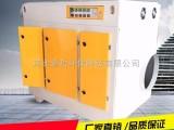 光氧废气处理成套设备 喷漆房废气处理设备厂家
