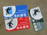 供应厂家生产 UV印刷亚克力标牌专用 UV平板印刷