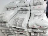 塑膠原材料供應商