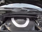 奔驰GL级2009款 GL450 4.0 自动 V8