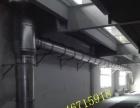 油烟机风管烟囱安装