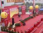 福州周年庆布置公司福州寿宴生日宴布置公司