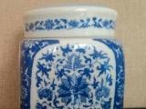 陶瓷储藏罐 陶瓷密封罐 陶瓷罐定做