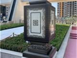 青古銅拉絲戶外落地燈樓盤展示區柱頭燈定制中式花園不銹鋼景觀燈