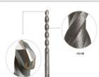 穿墙加长电锤钻头混凝土冲击钻头两坑两槽圆柄四坑方柄