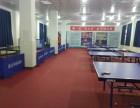 德友乒乓球訓練館