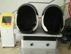 VR虚拟幻真体验机(双座蛋椅)出售