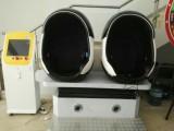 VR虚拟幻真体验机(双座蛋椅)转让