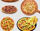 萨莉亚披萨加盟流程有哪些