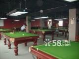 北京台球桌生产厂家 台球桌出售