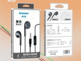 深圳耳机批发联想迷你手机耳机 联想耳机 深圳广州市场耳机代工
