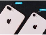 苹果手机支持货到付款 全新二手都有 价格实惠 质量有保障