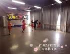 海珠区洪德附近找少儿拉丁舞基础培训来广州冠雅舞蹈