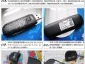 华为EC122无线上网卡托,电信天翼上网卡设备