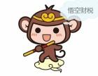 很多人都说在郑州注册公司很难