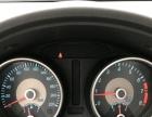 别克凯越2013款 1.5 手动 经典型 精品车况 无任何事故