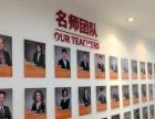 上海语言培训教育学费