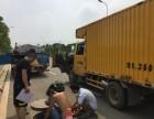 溫江區永寧鎮下水管道疏通清淤,專業吸污清掏化糞池公司