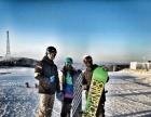 胶南藏马山滑雪场月季山门票多少钱