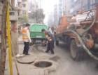 平谷专业高压清洗管道 抽粪