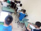 雅途教育彭州语文培训班