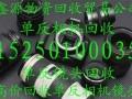常州单反相机回收,例如佳能 尼康 索尼单反相机回收