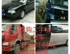 求购1-20w两厢/三厢中型车或SUV/越野车或商务车/MPV
