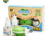 宝马 2瓶45ml 驱蚊液1器蚊香厂家婴儿电蚊香液灭蚊液套装 可