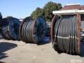 苏州相城大道电缆线回收 苏州木渎镇回收电缆线公司
