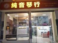 广州专业乐器培训 吉他钢琴小提琴架子鼓大提琴等专业老师授课