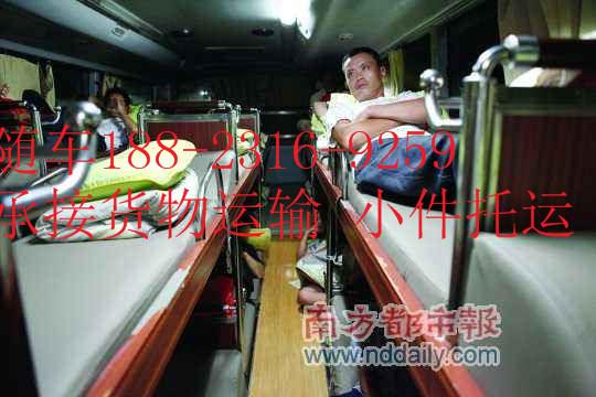 上海直达山东淄博大巴车15851623211++余票查询