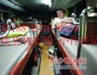 (预订)广州直达开封大巴车(15950952505)多久能到