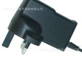 12.6V1000mA英规BS认证恒流电池充电器
