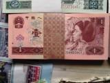 中山旧纸币回收市场价格表 旧纸币收购市场交易价
